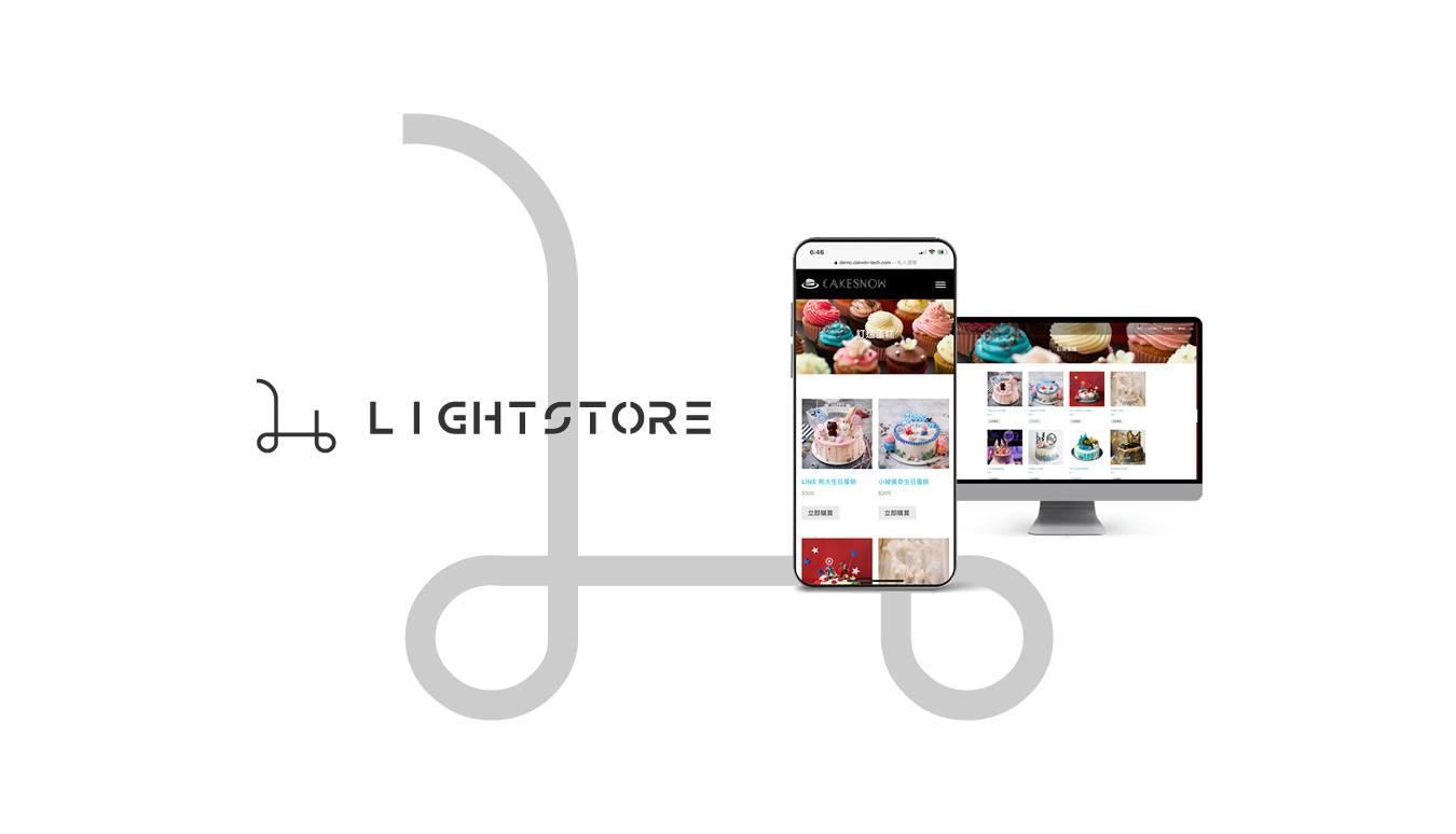 lightstore